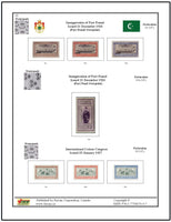 Classic Egyptian Stamp Album 1866 - 1966: Presented by Type and in Color