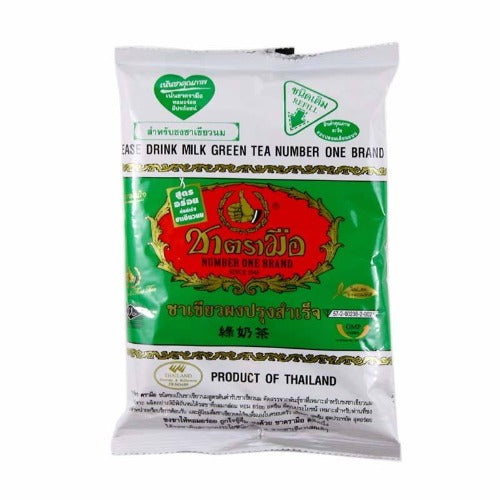 Chatramue Thai Green Milk Tea (200g) Thai Tea - Thai Roots Market