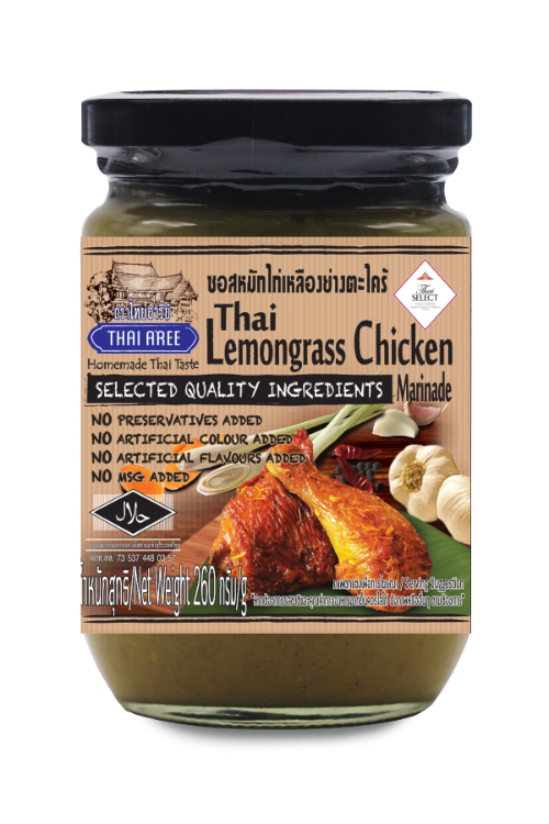 Thai Lemongrass Marinade Jar ซอสตะไคร้หมักไก่ Sauce Jar - Thai Roots Market