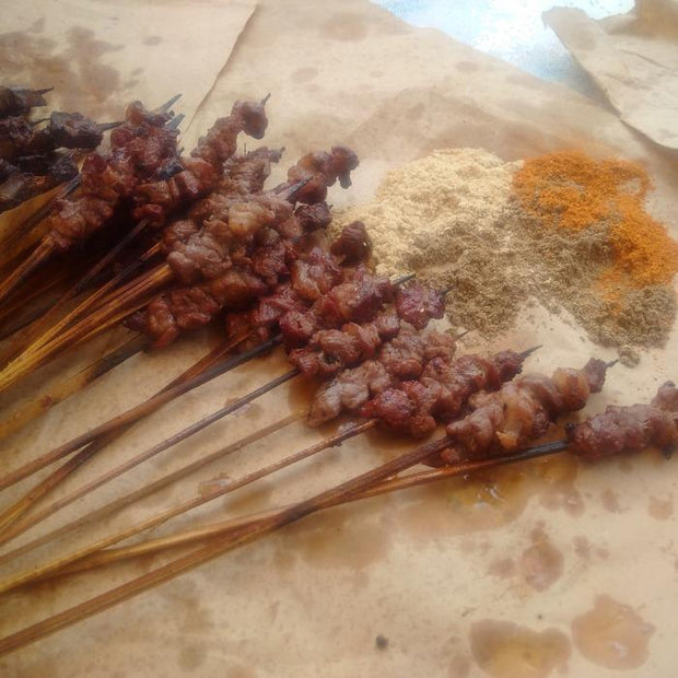 Suya Mix Powder / kankan - Afrilege