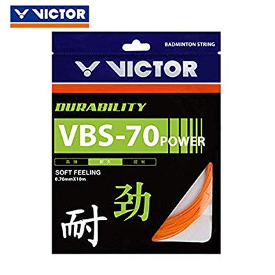Set Of Victor VBS-70P - Pro Racquet