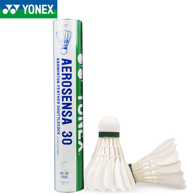 1 tube YONEX Aerosena 30 Shuttlecocks AS-30 (Free Shipping Excluded)