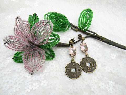 Vintage Swarovski Crystal Earrings with Asian Coin