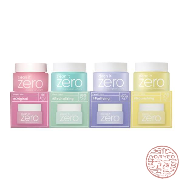 Banila Co Clean It Zero Special Kit 4*7Ml Set