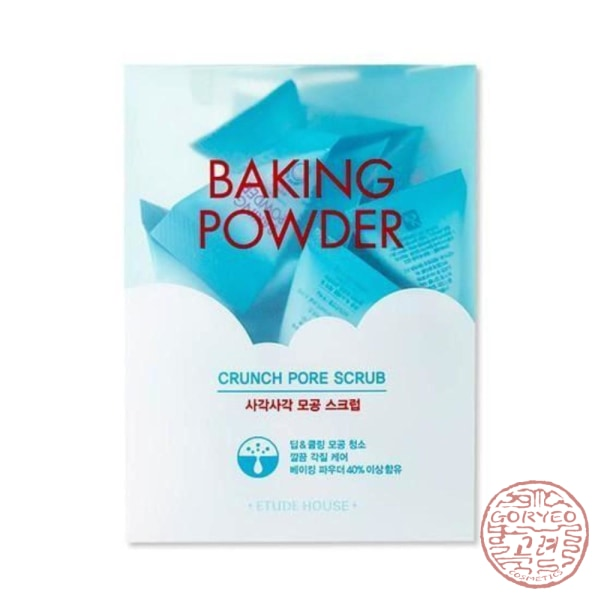 Etude House Baking Powder Crunch Pore Scrub Scrubs