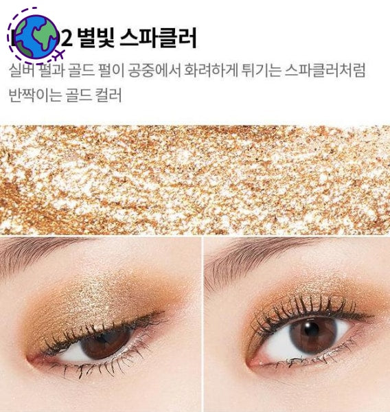 Etude House Tiny Twinkle Mini Mirror Holic Ornament 2G*3Ea Eye Shadows