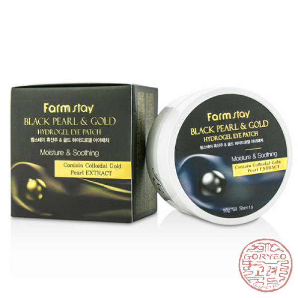 Farm Stay - Black Pearl And Gold Hydro-Gel Eye Patch (Moisture Soothing) Eye Patches