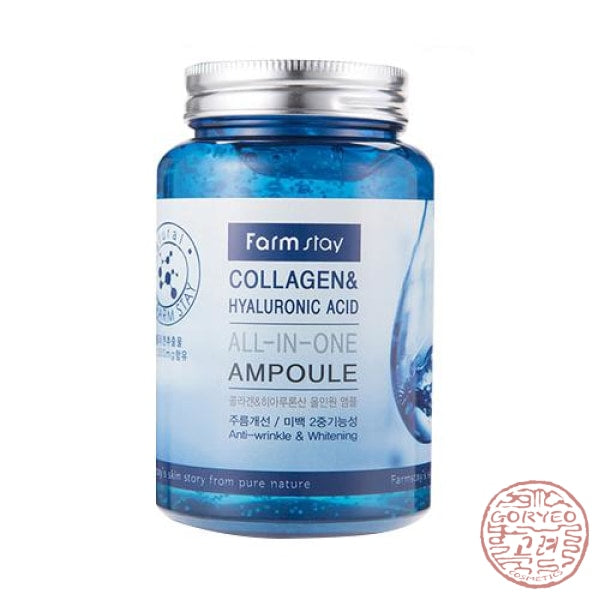 Farm Stay Collagen&hyaluronic Acid All-In-One Ampoule Serum