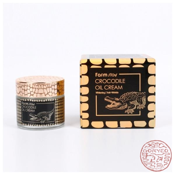 Farm Stay Crocodile Oil Cream Whitening| Anti Wrinkle Face Cream