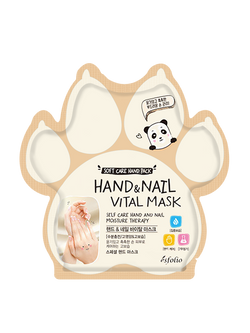 sheet mask for hands