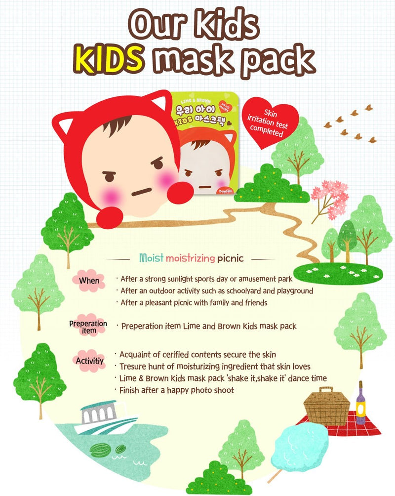 DAYCELL LIME & BROWN Baby & Kids Mask Pack