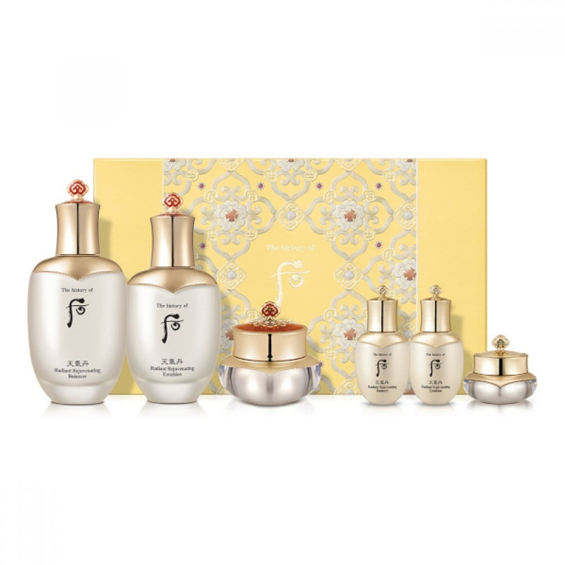the history of whoo holiday set