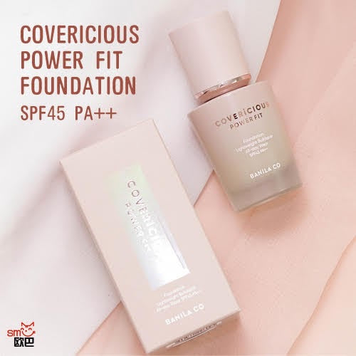 Banila co Covericious Power Fit Foundation (SPF45 PA++)