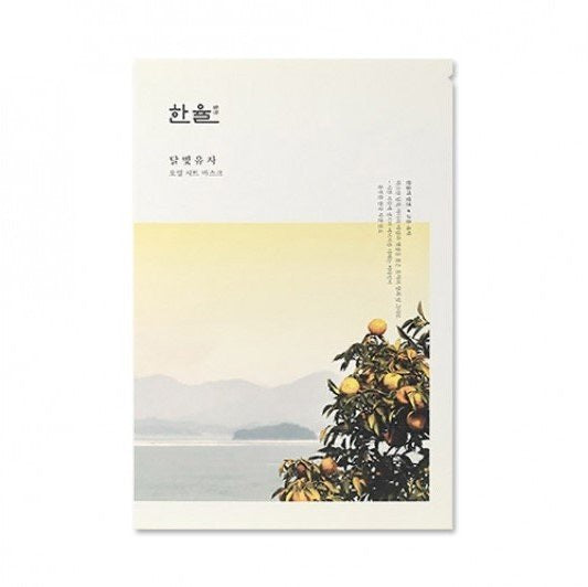 HANYUL - Yuja Oil Sheet Mask
