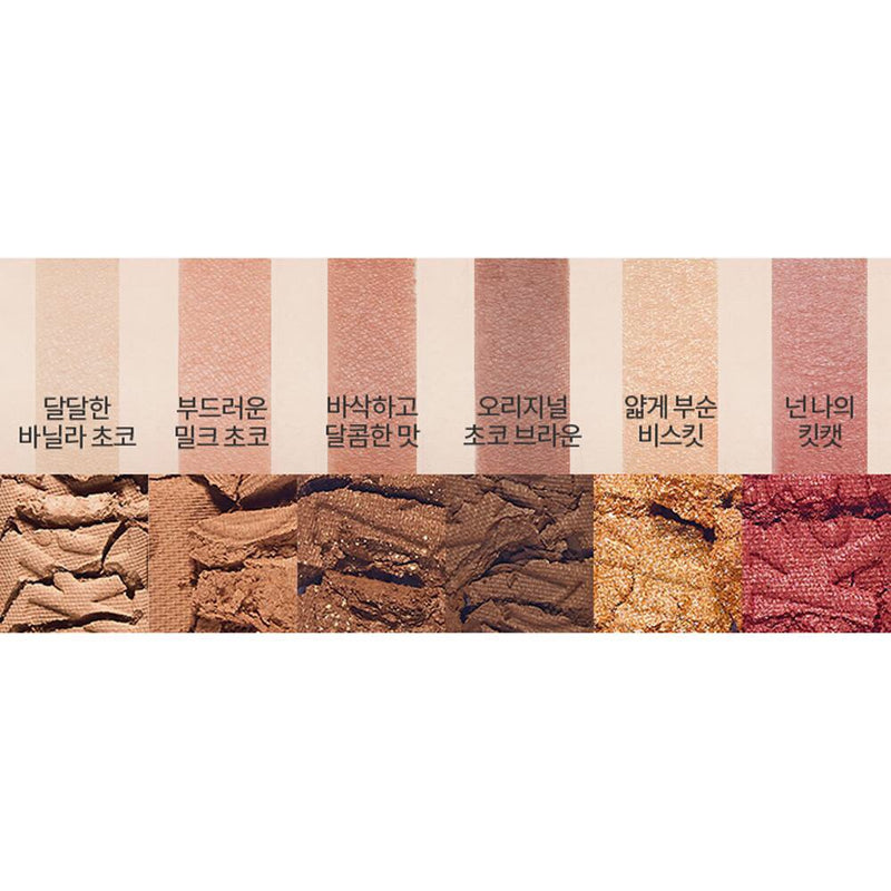 etude house kitkat eye palette