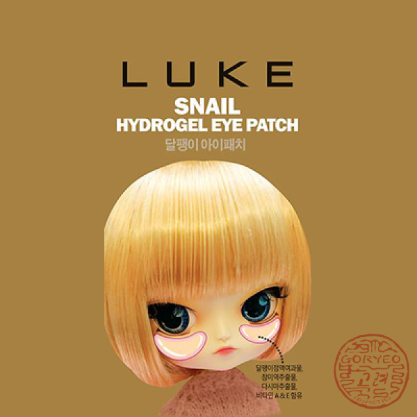 Luke Hydro-Gel Eye Patch- 1 Unit Mask