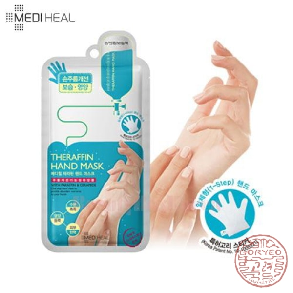 Mediheal Theraffin Hand Mask Mask