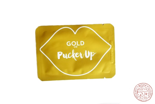 Pucker Up Lip Mask Gold Mask Sheet