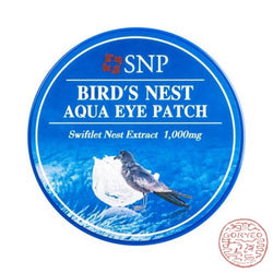 Snp Birds Nest Aqua Eye Patch Eye Patches