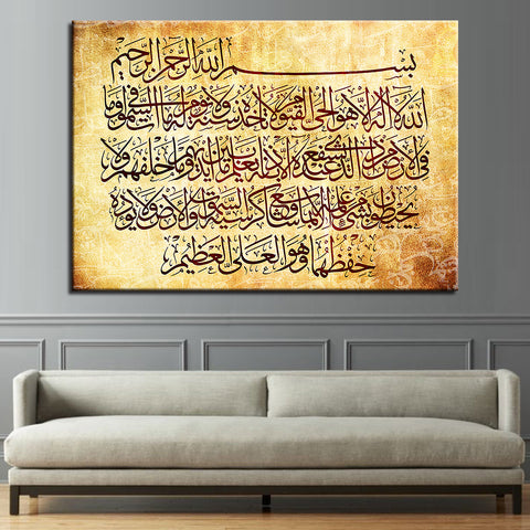 ISLAMIC WALL FRAMES – ISLAMIC TRENDZ