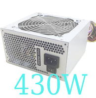 HIGH POWER® HPC-430-N12S (APFC) 430W Efficient Active PFC ATX 12V EuP Lot 6 Power Supply