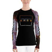 Onna-Bugeisha VOID Women's Rash Guard