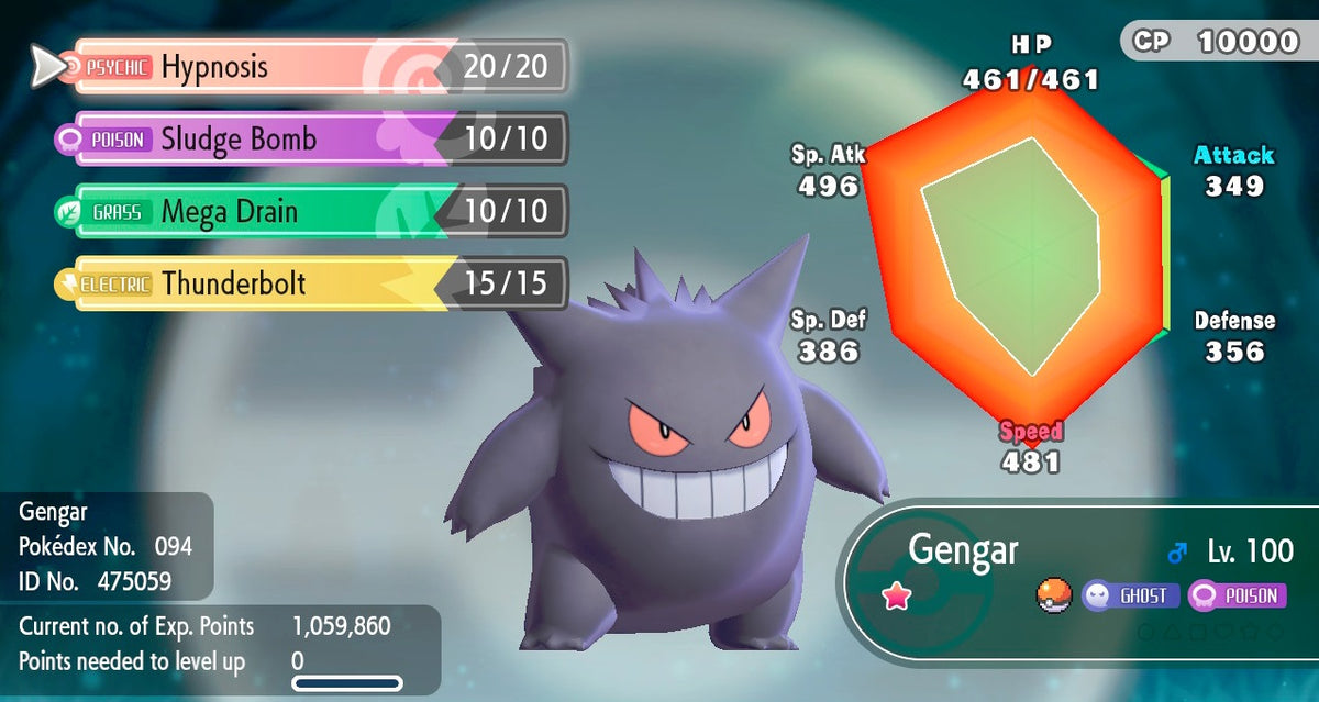 Shiny Gengar / Pokemon Let's Go / 6IV Pokemon / Shiny Pokemon