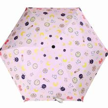 Kawaii Luna Umbrella (Automatic/Manual)