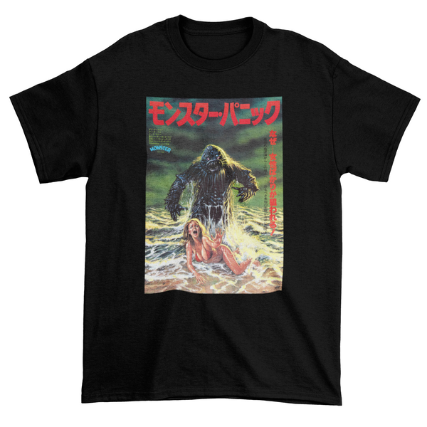humanoids from the deep cool japanese movie poster black t-shirt