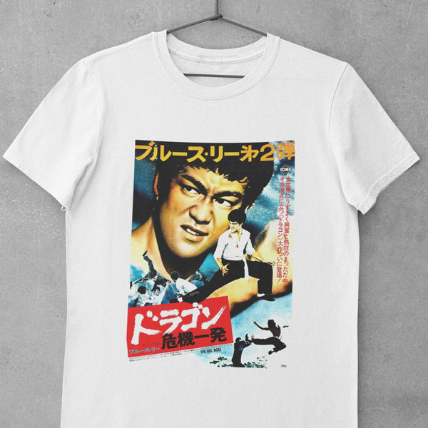 Bruce Lee Big Boss  White Unisex T-Shirt