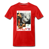 Dracula AD 1972 | Teal Unisex T-Shirt - red
