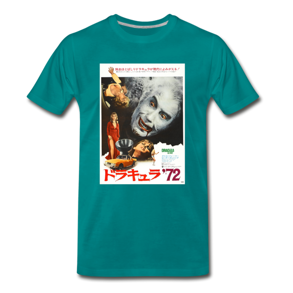 Dracula AD 1972 cool horror movie poster unisex t shirt