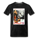 Dracula AD 1972 | Teal Unisex T-Shirt - charcoal gray