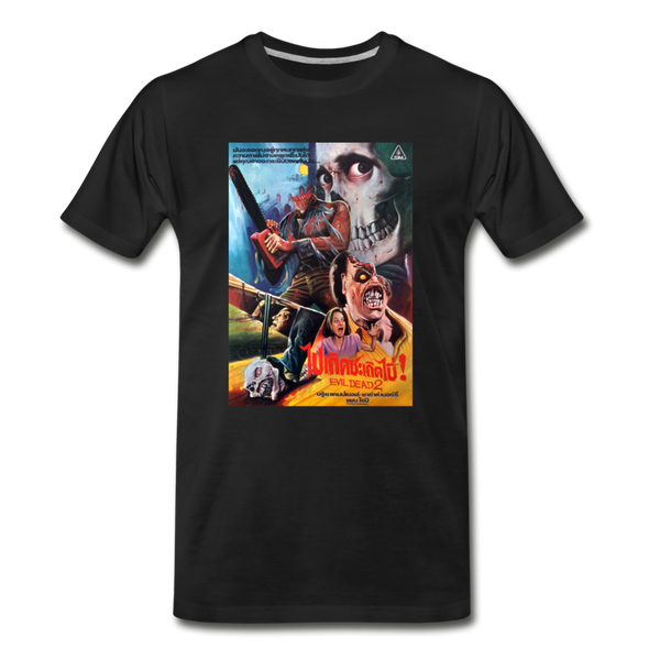 Evil Dead 2 Cool Horror Foreign Movie Poster Unisex T-Shirt