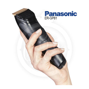 Panasonic Clipper. AC/Rechargeable Professional Hair Clipper