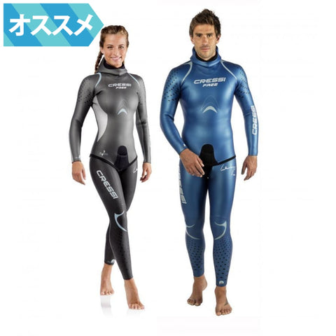 FreeFree? Wetsuits 3.5mm