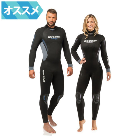 FastFast wetsuit 7mm