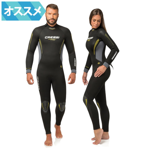 FastFast wetsuit 5mm