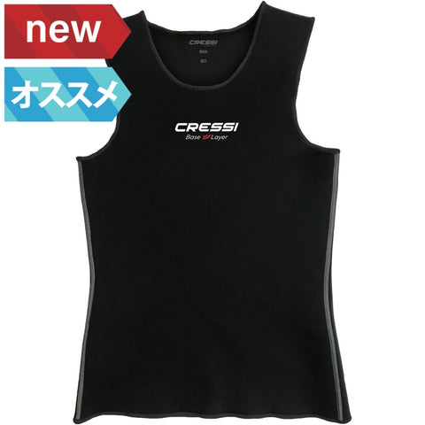 Base Layer Core VestBase layer core vest 2.5mm