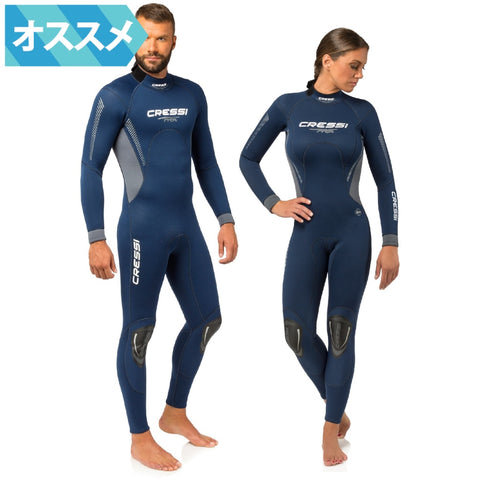 FastFast wetsuit 3mm