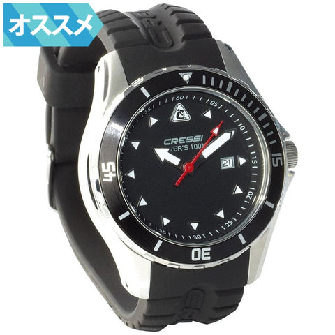 Manta Dive Watch<Br>