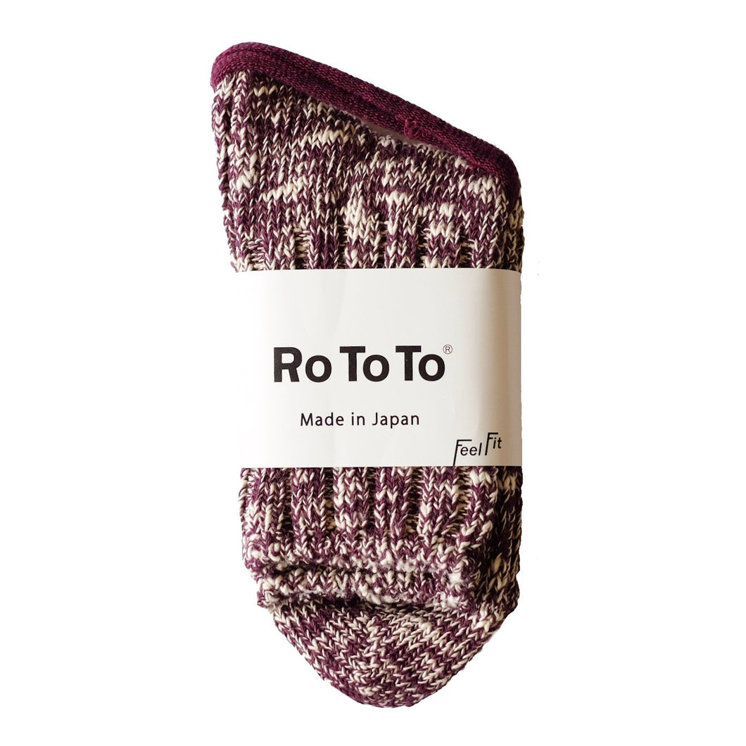 RoToTo Eco Low Guage Slub Socks - Burgundy - Sunset Dry Goods