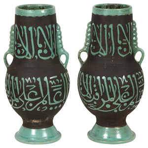 Green Moroccan Ceramic Vases with Chiseled Arabic Calligraphy Poetry