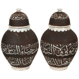 Pair of Moroccan dark brown ceramic urns with lid from Fez Morocco