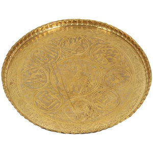Large Hand-Crafted Decorative Persian Hammered Brass Tray