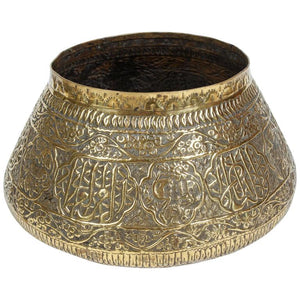 Middle Eastern Hand-Etched Brass Pot with Arabic Calligraphy Writing