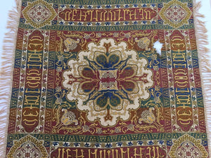 Textile with Moorish Calligraphy Writing Granada Islamic Spain