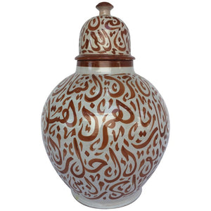 Moroccan Ceramic Lidded Urn from Fez with Arabic Calligraphy Writing