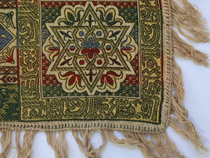 Spanish Moorish Wall Hanging Tapestry with Arabic Writing
