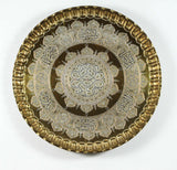 Islamic Middle Eastern Hanging Brass Tray with Calligraphy
